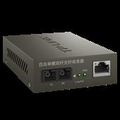 TR-962D 10/100M SC单模光纤收发器