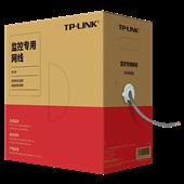 TL-EC5e-305B 监控专用网络工程线(305米)