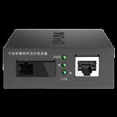 TL-FC311B-20 千兆单模单纤光纤收发器 1SC+1GE