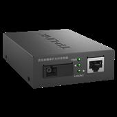 TL-FC111B-40 40公里百兆单模单纤光纤收发器