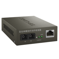 TR-962D 10/100M SC单模光纤收发器单模双纤传输,最长传输距离可达20km