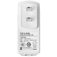 T050100-2A3 5V1A 电源适配器 路由器充电器