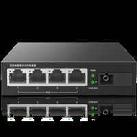 TL-FC114PB 百兆单模单纤光纤收发器 1SC+4FE(PoE)单模单纤传输,最长传输距离可达20km