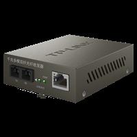 TL-MC200CM工业级 工业级千兆多模双纤光纤收发器多模双纤传输,传输距离可达0.55km
