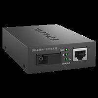 TL-FC111A-40 40公里百兆单模单纤光纤收发器单模单纤传输,最长传输距离可达40km